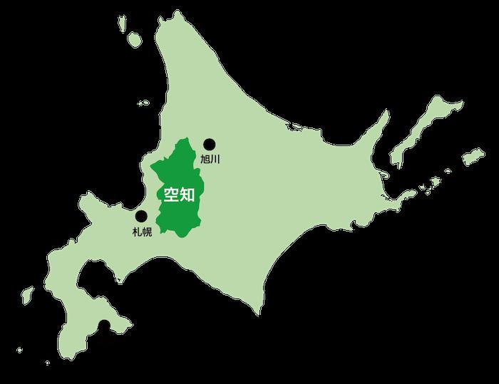 北海道空知
