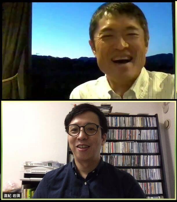 木村さんと岩須Zoom