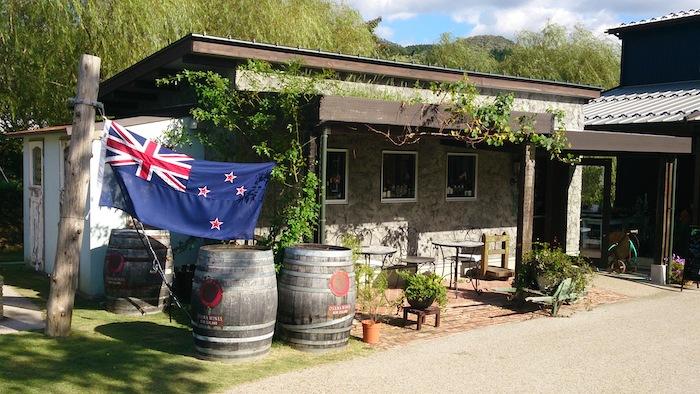大沢ワインズ ニュージーランドワインショップ(外観)