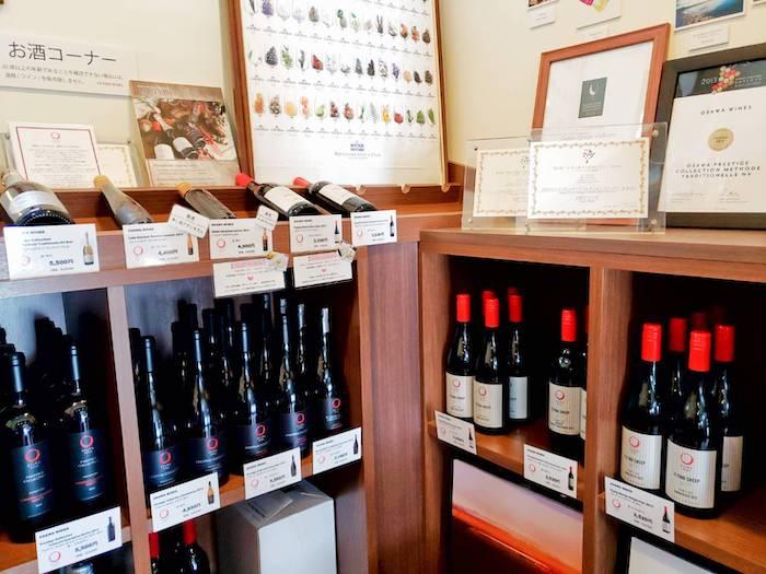 大沢ワインズ ワインショップ(ワイン棚)